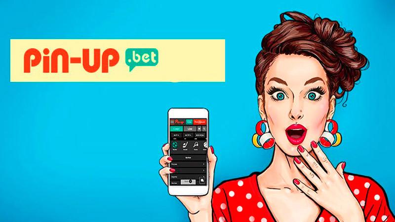 Скачать мобильное приложения БК Pin-up
