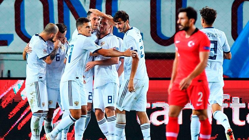 Турция - Россия: прогноз на матч 15 ноября 2020