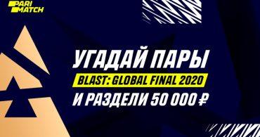 BLAST: GLOBAL FINAL 2020