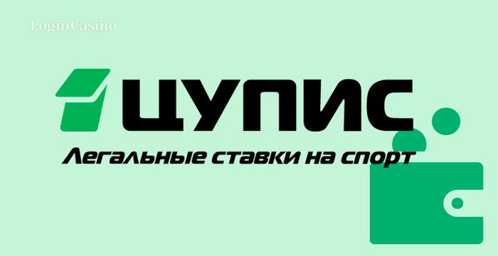 Лучшие БК в России