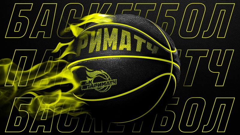 Баскетбольный клуб «Париматч»