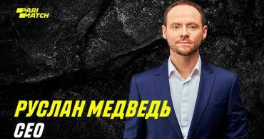 Руслан Медведев - СЕО Париматч в России