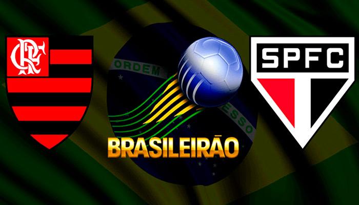 Бразилейро