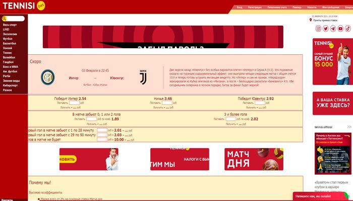 Обзор сайта БК Tennisi
