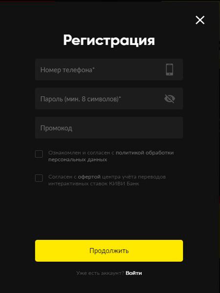 betboom регистрация