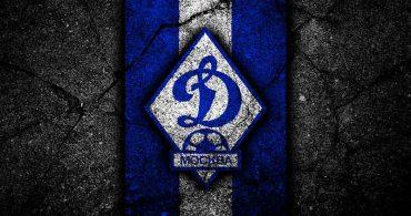 «Динамо» Москва